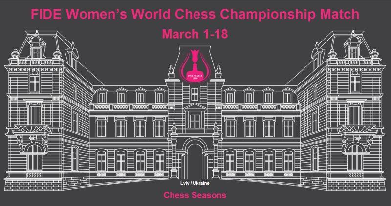 Championnat du Monde d'échecs Féminin 2016
