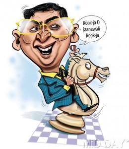 Caricature échecs Viswanathan Anand cavalier