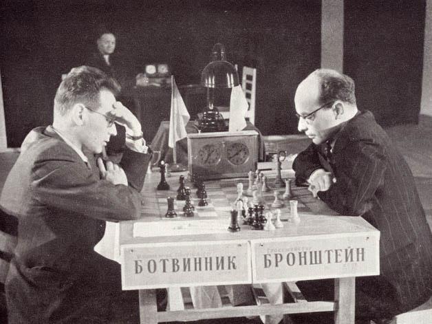 Mikhail Botvinnik contre David Bronstein en 1951