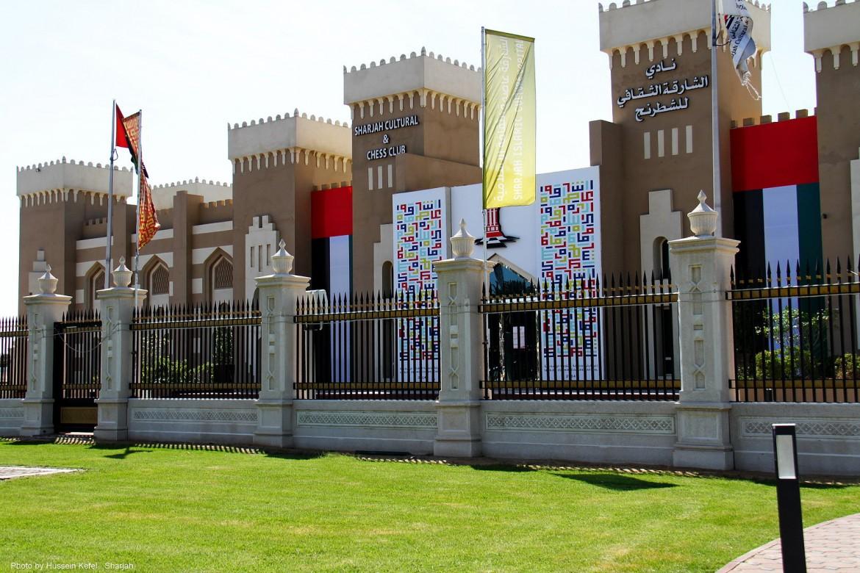 Grand Prix FIDE 2017 Club d'échecs à Sharjah