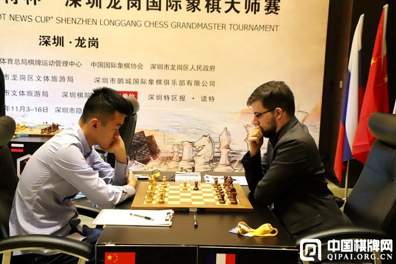 Shenzhen Masters 2018 Liren Ding Maxime Vachier-Lagrave