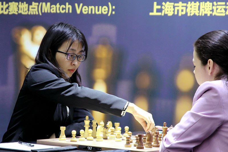 Championnat du Monde d'échecs féminin 2020 partie 2 Ju Wenjun